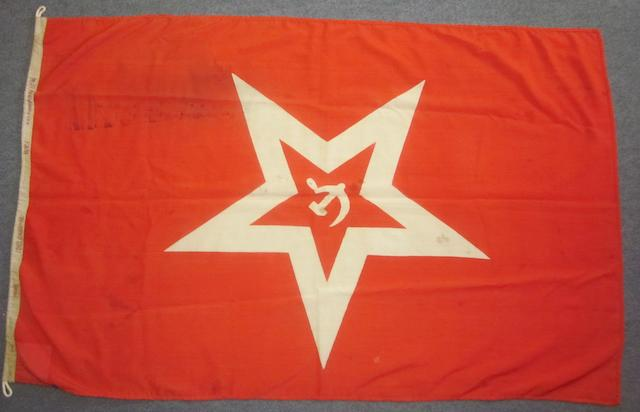 1980 Moscow Olympic flag