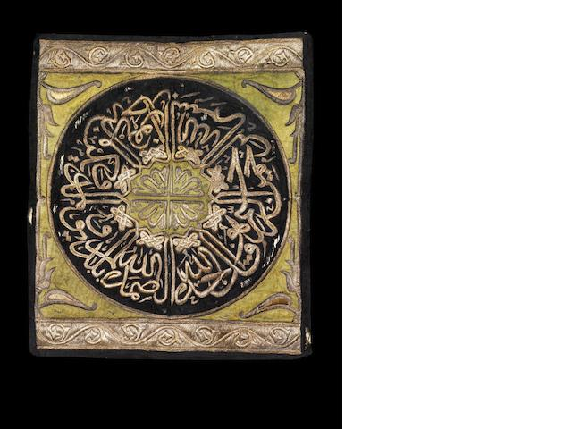 An Ottoman metal thread embroidered Kiswa Fragment probably Egypt, 19th Century