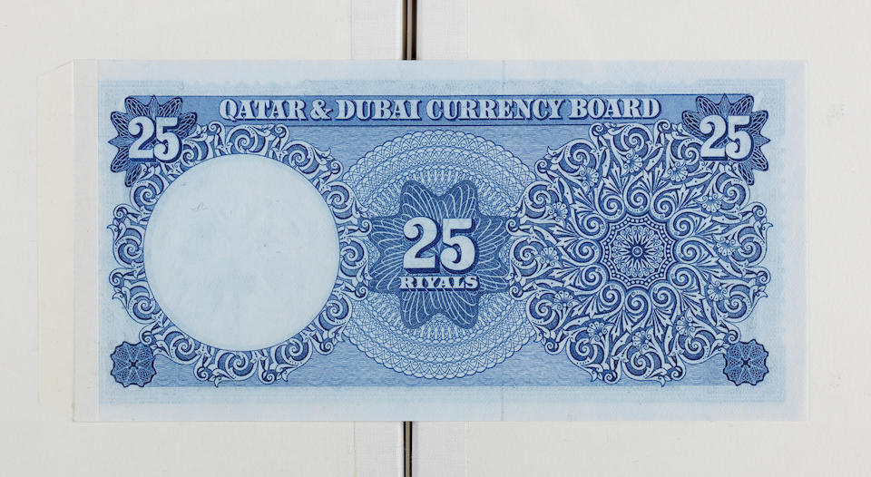 Qatar & Dubai,