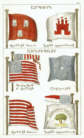 FLAGS [Flags of All Nations], title and captions in Armenian, [Venice, the Armenian monastery of St. Lazarus]1813; and two others, also vexillology (3)