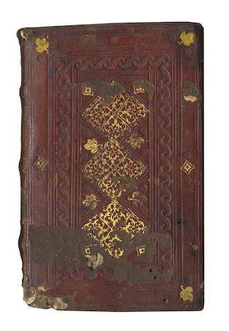 SALLUSTIUS CRISPUS (GAIUS) De Coniuratione Catalinae [etc.], Aldus, 1521