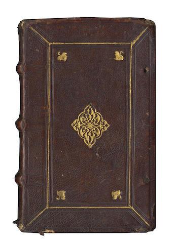 SALLUSTIUS CRISPUS (GAIUS) De coniuratione catalinae [etc.], 1521