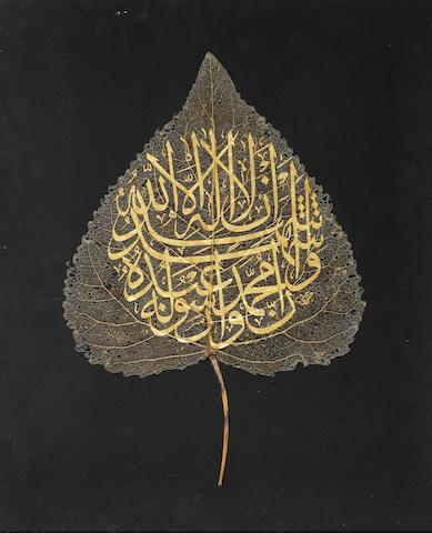 A calligraphic composition in gold on a natural leaf, signed by.... Turkey, 20th Century or later