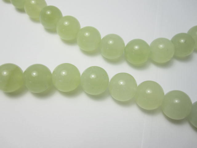 A jadeite bead necklace