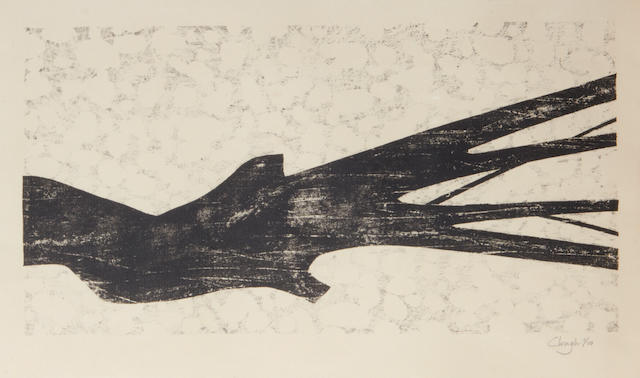 Prunella Clough (British, 1919-1999) Seaweed Lithograph, 1952; together with two etchings 'Shadow Play V' and 'Wire Landscape', 1980-1993, on various papers, each signed in pencil and numbered from the edition of 10, 560 x 420mm (22 x 16 1/2in)(SH)(and smaller)(3)