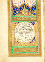 An illuminated Qur'an copied by al-Sayyid al-Hajj Hafiz Hasan ibn al-Hajj Hasan Vidinlizadeh, a pupil of al-Sayyid Husain al-Hamdi, and illuminated by Mehmed 'Ali Beykozi Ottoman Turkey, probably Beykoz, dated Rabi' al-Awwal 1272/November-December 1855