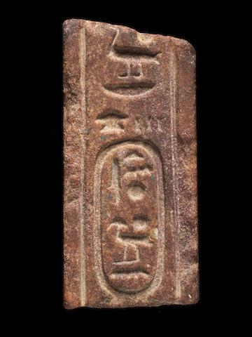 An Egyptian red quartzite fragment for Akhenaten