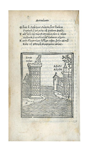 MUSAEUS. Opusculum de Herone & Leandro, 1517
