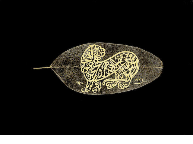 A calligraphic composition in gold on a natural leaf, signed by Nazif Turkey, dated AH 1321/AD 1903 or later