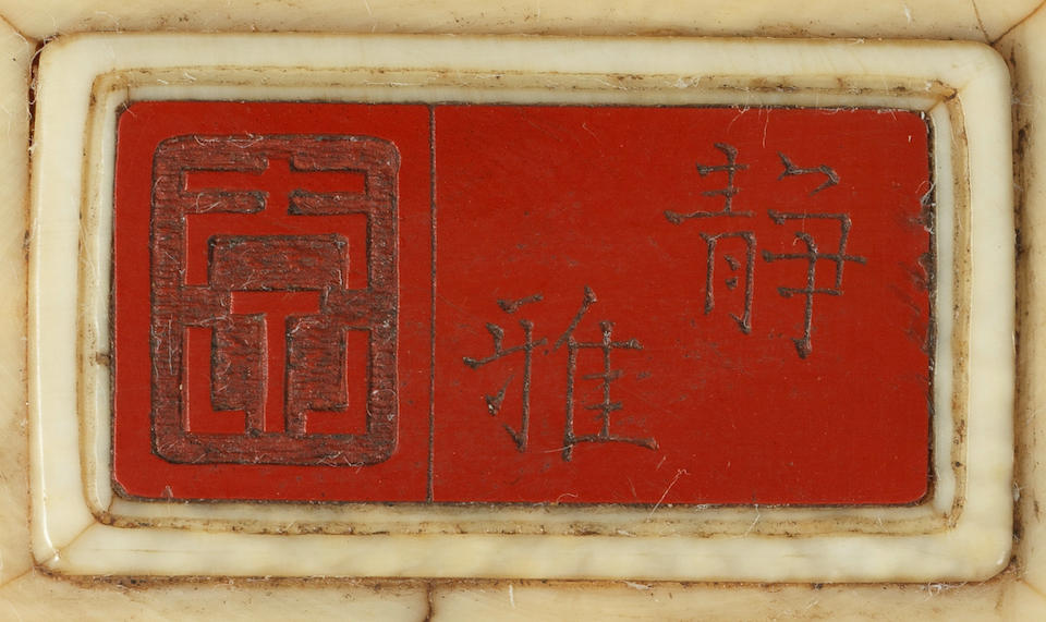An ivory okimono figural group By Joga/Shizumasa, Meiji Period