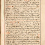 Mu'in al-Din Muhammad Miskin Farahi Haravi (d. 1501), Ma'arij al-nubuwwah fi madarij al-futuwwah, 4th (final) volume only, dealing with events in the life of the Prophet Muhammad, copied by Mirza Muhammad ibn Dust Muhammad al-Samarqandi Persia, dated Thursday 22nd Ramadan 1037/26th May 1628