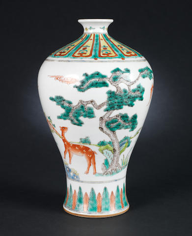 Two enamelled vessels (Meiping & dish)