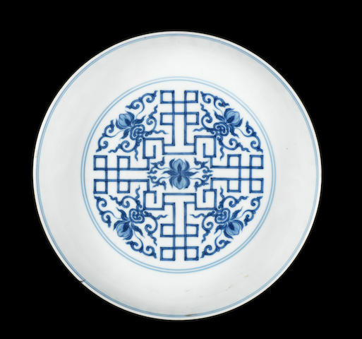 A blue and white 'peach' dish Yongzheng six-character mark and of the period