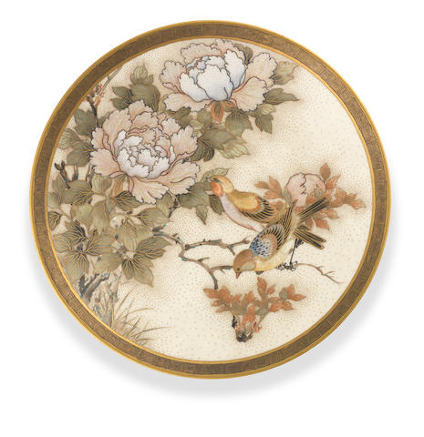 "A circular shallow dish decorated with two birds on a peony branch, 6 1/2"", signed."