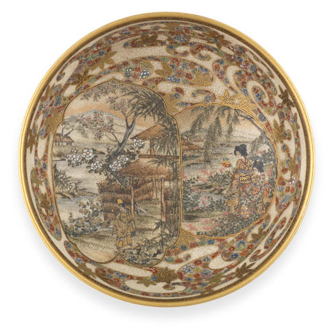"A circular bowl with two interior panels depicting figures in landscape, 5 1/8"", signed."
