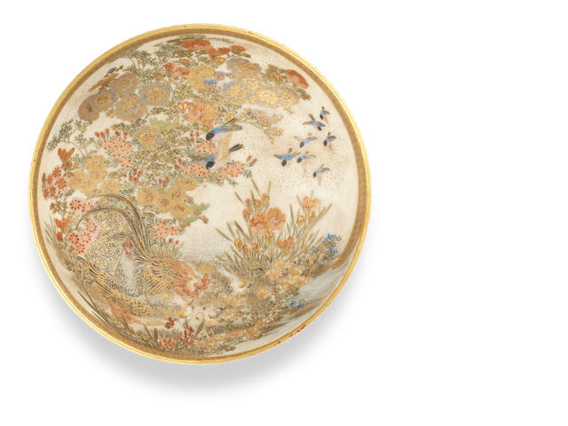 "A circular bowl, the interior depicting long-tailed cockerel and other birds, 3 1/2"", signed."
