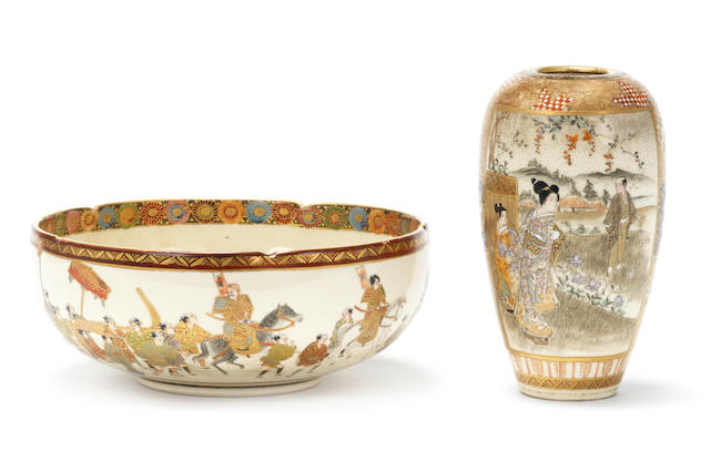 A Satsuma bowl and a vase One by Nikko and one by Kizan, Meiji Period