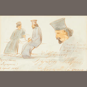 Edward Lear (British, 1812-1888) A set of four studies of Greek views and figures 1.'Sunium'  inscribed and dated 'Sunium April 6. 4.30PM 1864' (lower left), 'Makronisi, Keos', in Greek (lower right) and the artist's colour notes 2. Study of priests inscribed 'Chorodia is the name of the monastery I was at yesterday', in Greek (upper right), 'The priest/Georgios Petrides/from Kallikrati, Sfakia', in Greek (lower right) and inscribed and dated 'Vernarakis Jeremias/2 april 1864' in Greek and English (lower left) 3. The Siesta inscribed with the artist's colour notes 4. The coast of Crete inscribed 'Psiloritis and Perivolia from the house of/Mr Constantine Kalokairinos, in Rethimno/8 may 1864. 6p.m.' (lower right), 'Kouloukonas', in Greek (lower left) and the artist's colour notes largest 7 x 27cm (2 3/4 x 10 5/8in).