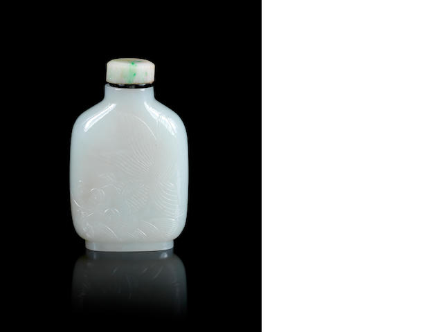 A green jade snuff bottle Qing Dynasty [CHECK]