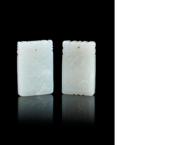 Two jade rectangular pendants