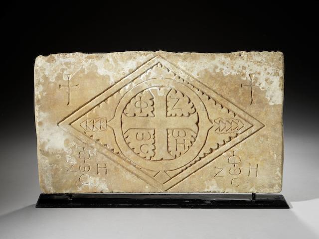 A Byzantine limestone relief