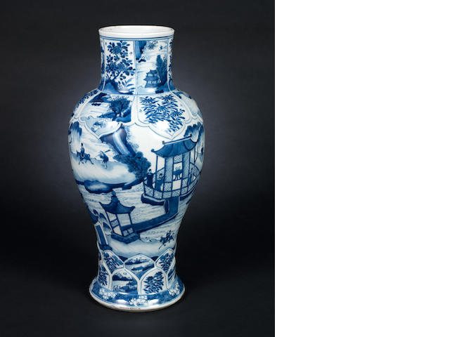 Chinese blue and white vase (lacking lid)