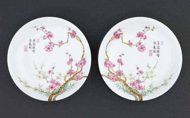 A pair of famille rose saucer dishes Yongzheng four-character marks