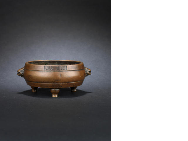 A small, bronze circular incense burner Xuande four-character mark in a line below the rim