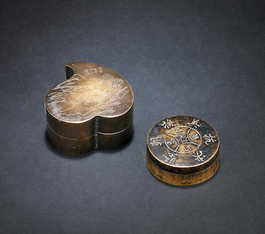 Two bronze, or other metal, boxes and covers