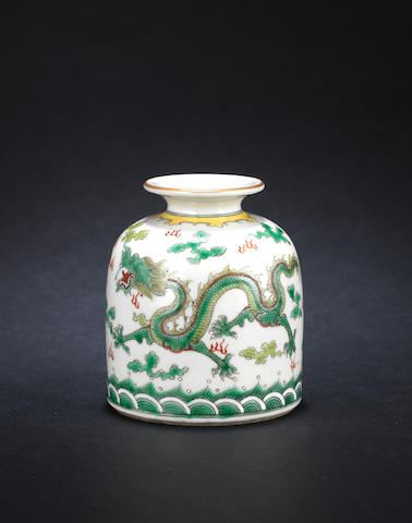 A green dragon oviform water pot Daoguang six-character seal mark