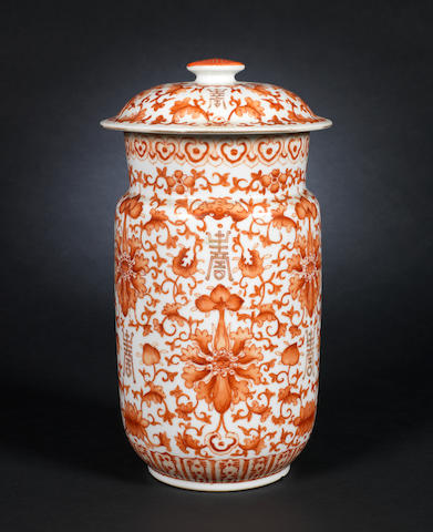 Orange decorated vase and cover