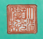 A famille rose and iron-red square tray Iron-red Daoguang seal mark and of the period