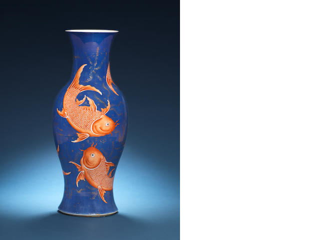 A powder-blue-ground and iron-red 'carp' baluster vase 19th century