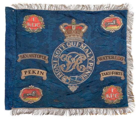 1st King's Dragoon Guards Regimental Standard c1861-1882