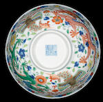 A rare pair of wucai 'dragon and phoenix' bowls Daoguang seal marks and of the period