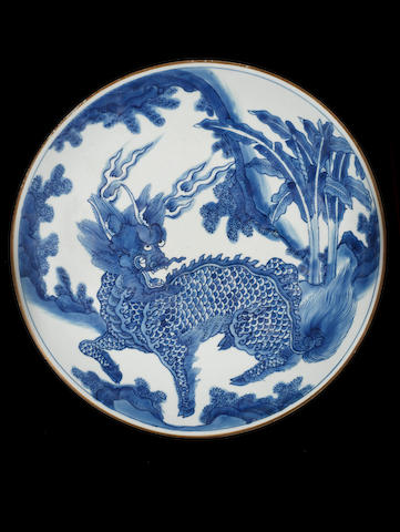 A blue and white 'qilin' dish Shunzhi, four-character mark Yutang jiaqi