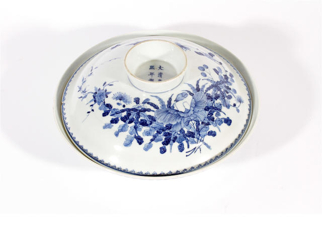 A blue and white bowl and cover Kangxi six-character marks