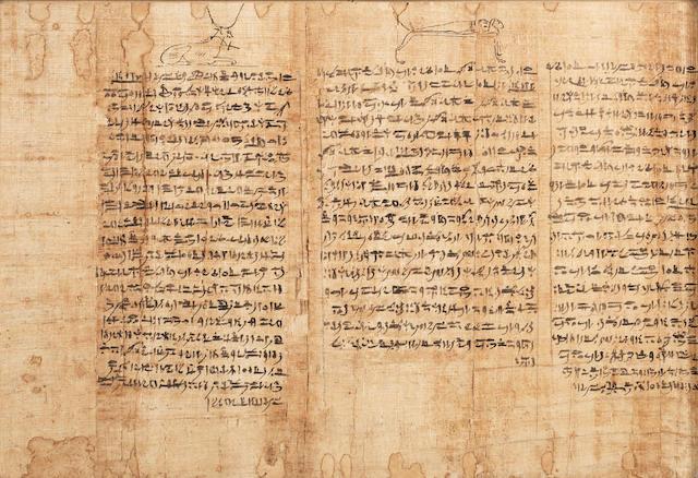 An Egyptian papyrus panel