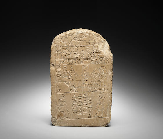 An Egyptian limestone stele