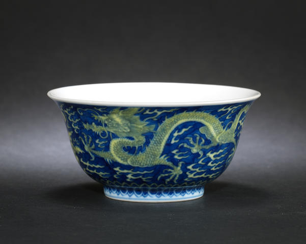 A blue and yellow dragon bowl Qianlong six-character mark and of the period