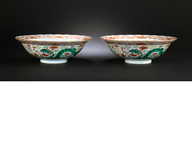 Two dragon decorated, polychrome bowls Jiaqing six-character marks