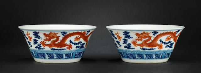 A pair of blue and white and iron red dragion bowls, Shendetang MARK