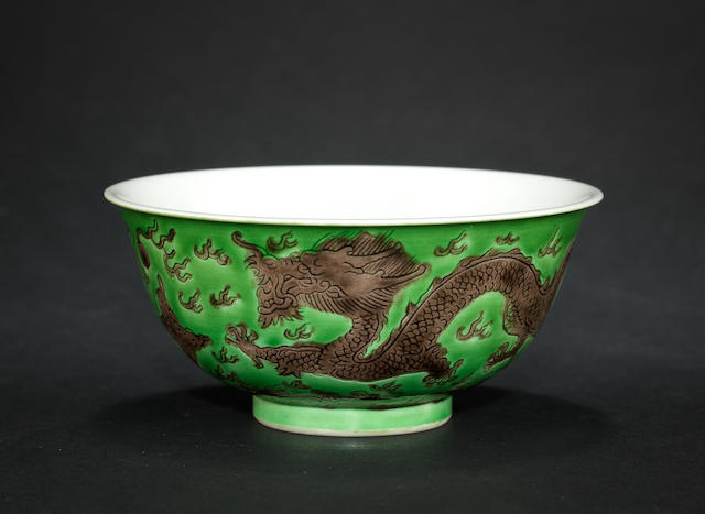 A green and aubergine-glazed dragon bowl, Daoguang mark