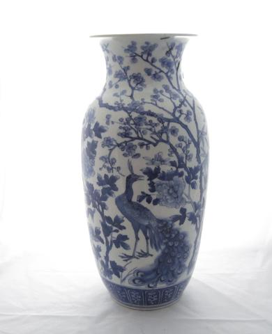A Japanese blue and white vase 19th century
