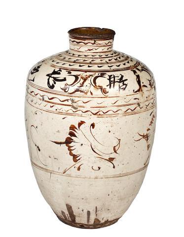 A Chizou ovoid vase, Ming Dynasty
