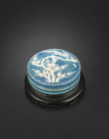 A robin's egg circular ink stone and cover Qing Dynasty