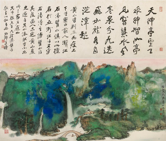 Kuang Shi (Kuiang Shih, b.1926) Nine Dragon Waterfalls of Mount Huang