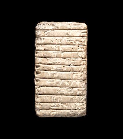 A Mesopotamian cuneiform clay tablet