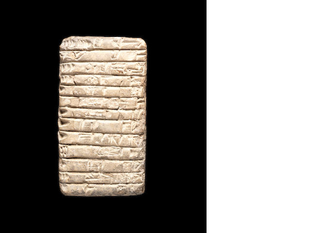 A Mesopotamian cuneiform clay tablet