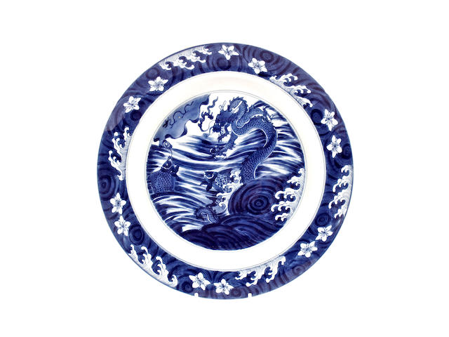 A Chinese blue and white dish, Kangxi